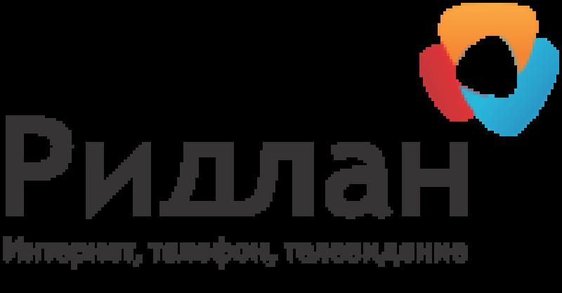 провайдер севастополь