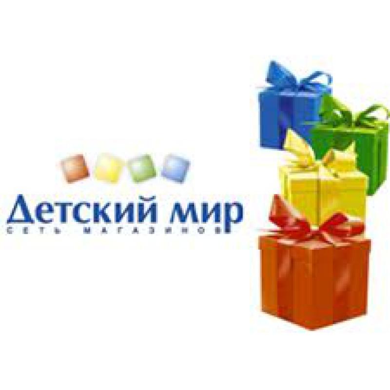 Магазин детских товаров Детский Мир в Симферополе - photo#40