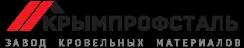 завод кровельных материалов Крымпрофсталь