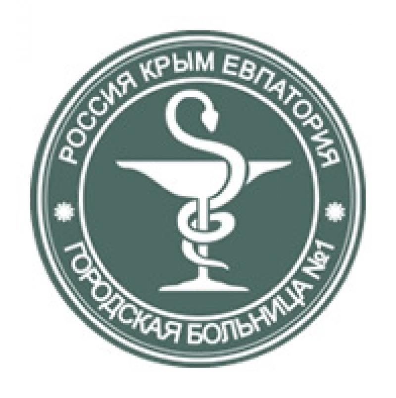 1 городская онкологическая больница в москве