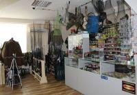 рыболовный магазин арсенал на заводской